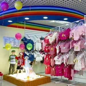 Детские магазины Усмани