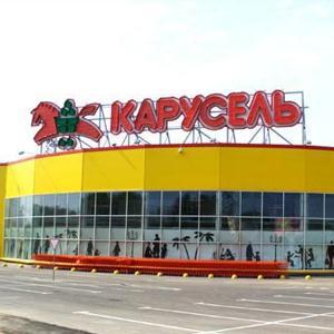 Гипермаркеты Усмани
