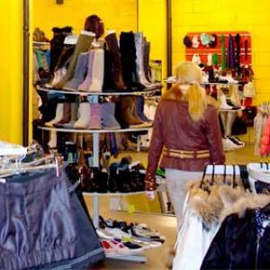 Магазины одежды и обуви Усмани