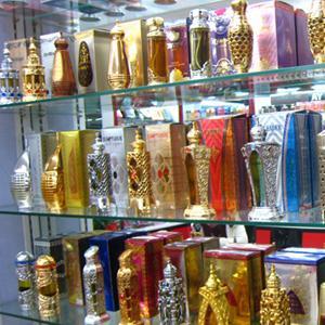 Парфюмерные магазины Усмани