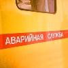 Аварийные службы в Усмани