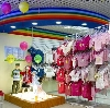Детские магазины в Усмани