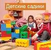 Детские сады в Усмани