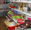 Магазины хозтоваров в Усмани
