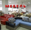 Магазины мебели в Усмани