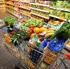Магазины продуктов в Усмани