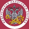 Налоговые инспекции, службы в Усмани