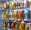 Парфюмерные магазины в Усмани