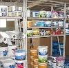Строительные магазины в Усмани