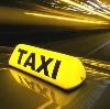 Такси в Усмани