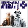 Ветеринарные аптеки в Усмани