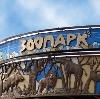 Зоопарки в Усмани