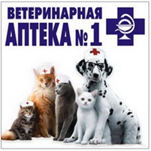 Ветеринарные аптеки Усмани